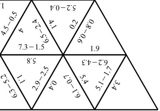 1 Digit Decimals - Subtracting - Tarsia