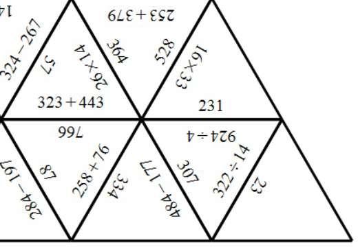 3 Digit Integers - Mixed - Tarsia