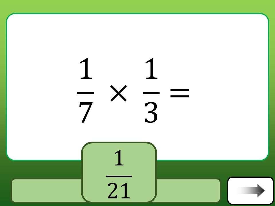 Unit Fractions - Multiplying - Car Race