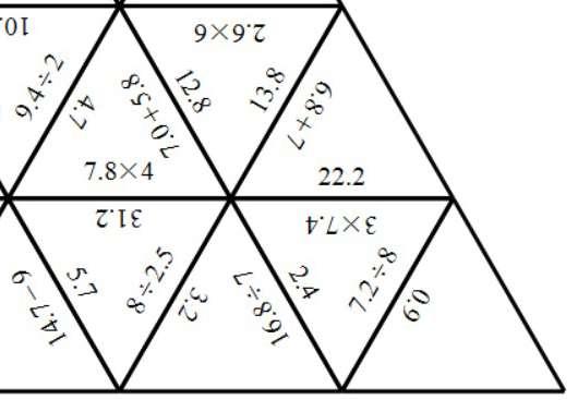 Decimals - With Integers - Mixed Arithmetic - Tarsia